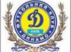 «Динамо» отдаст «Локомотиву» Гильерме и Андре?