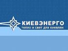 «Киевэнерго» не признается, сколько же все-таки стоит одна гигакалория тепла. Кличко это не нравится