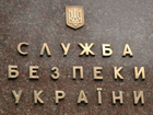 В столице силовики накрыли «конверт» с оборотом около 500 млн. грн.