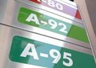 Треть бензина в Украине – банальная подделка