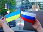Россия не пустит инвесторов на украинский шельф /эксперт/