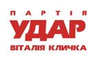 «УДАР Виталия Кличко»: Стране нужна коалиция «За реформы местного самоуправления»