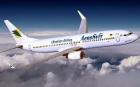 И никаких вулканов не надо. «Борисполь» откладывает рейсы в Европу и Россию из-за метелей