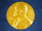 Официально. Украина примет участие в церемонии вручения Нобелевской премии мира