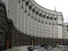 Срочно. Новые-старые назначения в Кабинете Министров Украины