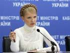 Тимошенко: Иногда смешно бывает, когда я смотрю телевизор, новости