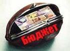 Депутаты, под присмотром Азарова и компании, взялись за бюджет