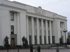 Парламент отправил Костусева на Одессу
