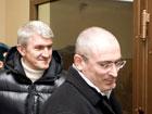 Оглашение приговора Ходорковскому и Лебедеву отложили до лучших времен