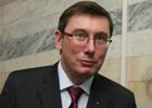 Луценко: Украину хотят превратить в полицейское государство