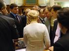 Тимошенко не удалось стать вдовой. Подробности
