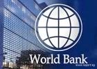 Есть и хорошие новости. Всемирный банк выдал оптимистические прогнозы отнсительно украинской экономики