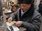 «Потяжелевшие» платежки за коммуналку придут киевлянам уже в марте