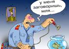 Белорусские «держиморды» активно прессовали журналистов. В том числе представителей международного агентства