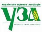 УЗА инициирует экстренные меры по спасению зернового рынка страны