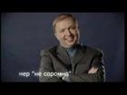 Янукович уволил Горбаля?