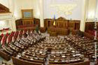 Депутаты отменили пакет антикоррупционных законов