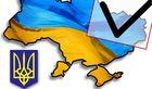 Если бы выборы были завтра, в ВРУ попали бы ПР, Батькивщина, Фронт перемен, Сильная Украина и КПУ