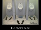 Ментов обучают этикету, Богословская учит шить трусы, у депутатов в голове одни сиськи, а у Медведева — сантиметры… и другие идиотизмы пос