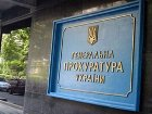 Оппозиция завалила Генпрокуратуру заявлениями. Прямо в сессионном зале