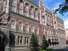 Новый глава Нацбанка будет работать по «российским рецептам»?