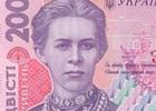Молодая арбузовская гривна раздухарилась в обменниках