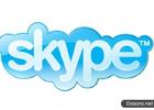 Стала известна причина вчерашних глюков Skype