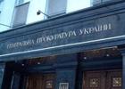 Все завтра. Генпрокуратура пока молчит о причинах задержания Луценко