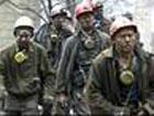 Из донецкой шахты экстренно эвакуируют горняков