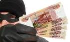 Фальшивые безработные грабили государственную казну в Кременчуге