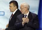 Парадоксы новой власти. Азаров направил подписанный Януковичем Закон... в обратном направлении