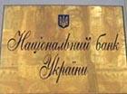 НБУ изымет из оборота монеты номиналом 1 и 2 копейки