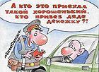 Привычка жить бедно Почему в России такие маленькие