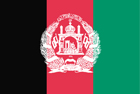 В Лондоне открывается уникальная выставка древних афганских сокровищ