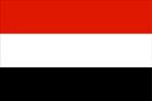 Йемен. На улицы города Таиз вышли 100 тысяч протестующих