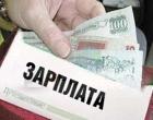Украинцы еще не скоро уйдут от зарплат «в конвертах»