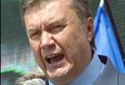 Янукович назвал ликвидацию Осамы бин Ладена «важным событием»