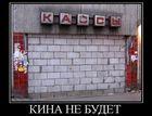О Тимошенко снимут фильм