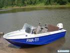 ...что сегодня, 6 мая, на озере Донузлав в районе крымского села Медведево затонула моторная лодка с людьми.