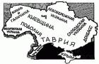 Как «газовая война» и Евросоюз подталкивают Украину к федерализации