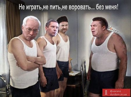герб налоговой службы украины