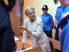 Срочно. Тимошенко села на семь лет