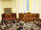 Декриминализация по-украински: кто именно из «кнопкодавов» оставил Тимошенко за решеткой?