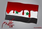 Сирийцы продолжают мочить друг друга. За день погибло более 70 человек