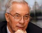 Азаров, устав от насмешек, решил доказать факт встречи с представителями МВФ. Фото