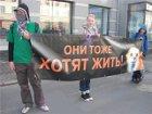 Будьте бдительны: живодеры среди нас. Открытое письмо зоозащитных организаций Украины