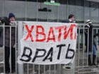 Кого «Фраза» за язык поймала: Азаров, Яценюк, Янукович