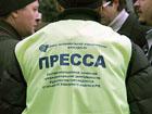 Крымских журналистов просят одеться согласно дресс-коду и заставить «правильно ходить» мимо политиков