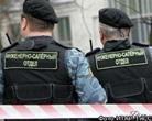 На Харьковщине в Пенсионном фонде ищут взрывное устройство. Неужели чернобыльцы дошли до предела?