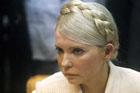 Американская компания предъявила иск к Тимошенко на 18 миллионов. Все еще хочется поговорить о декриминализации?